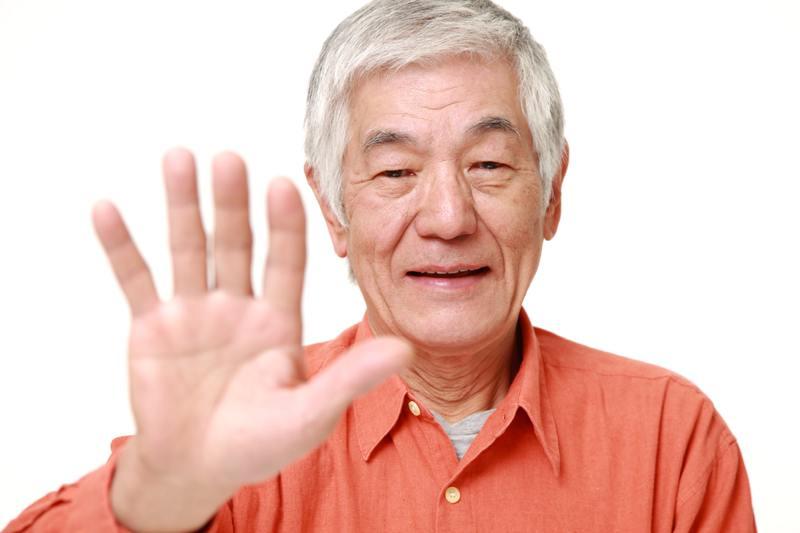 Elderly Japanese man
